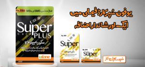 UFone_Super_Card_Plus
